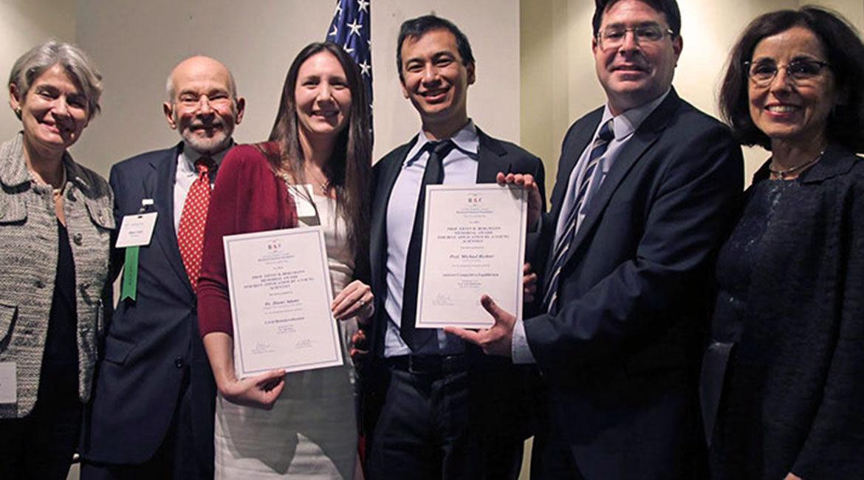 Diane-Adams-Bergmann-Award